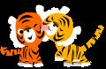 Motif Deux tigres