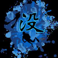 Divesplash - chinesisch -