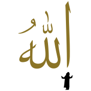 preghiera ad Allah / prayer to allah (2c)