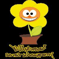 Blume - Willst mal...