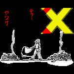GKX Square