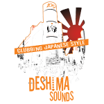 Deshima Sounds 01 (2008)