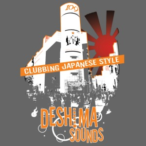 Deshima Sounds 01 2008