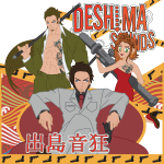 Deshima Sounds 09 (2012)