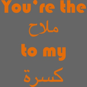 You re the Moulah to my Kissra