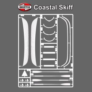 Coastal Skiff