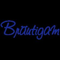 ich_bin_der_braeutigam