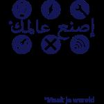 Maakbare Wereld Maak Je Wereld
