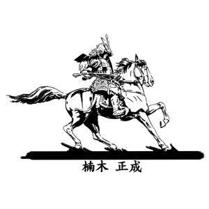 Kusunoki Masashige Black