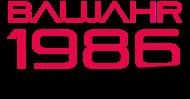 Jahrgang 1980 Geburtstagsshirt: baujahr 1986