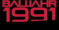 Jahrgang 1990 Geburtstagsshirt: baujahr 1991
