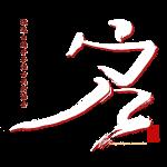 Taiji Kanji