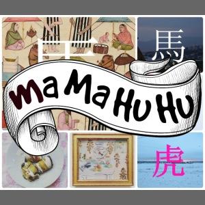 Ma ma hu hu / So-So