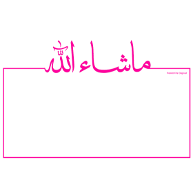 Masha'Allaharrabic Pink