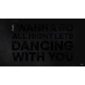 test dancing