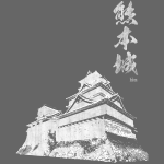 Kumamoto castle wt