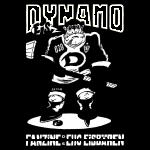 eis_dynamo_tshirt