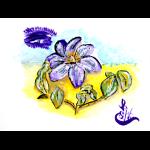 Blume mit Auge