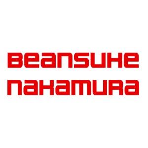 BeansukeNakamuraTrans png