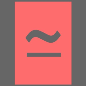 The Commercial Logo (Salmon Pink)