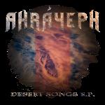 desert_songs_ep_shirt.png