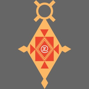 Etoile Croix du Sud Berbère