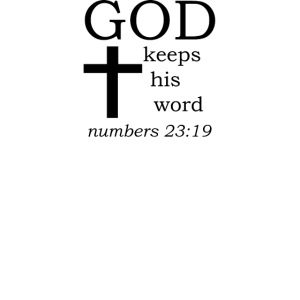 'GOD' t-shirt