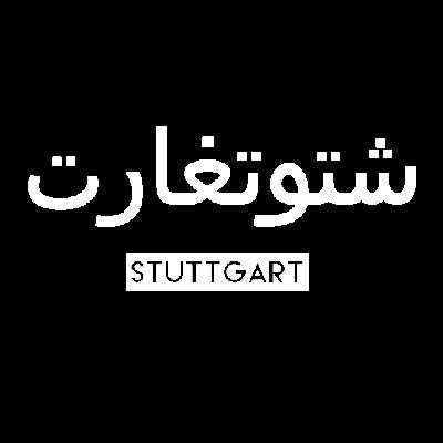 Stuttgart - Produkte mit arabischem Stuttgart-Schriftzug! - Memleket,BaWü,Süd,Schwaben,Arabic,Baden Württemberg,0711,Südwesten,Arabisch,Mercedes,Cannstatt,Arabic Font,Heimat,Stuttgart,Bad Cannstatt,Schwäbisch