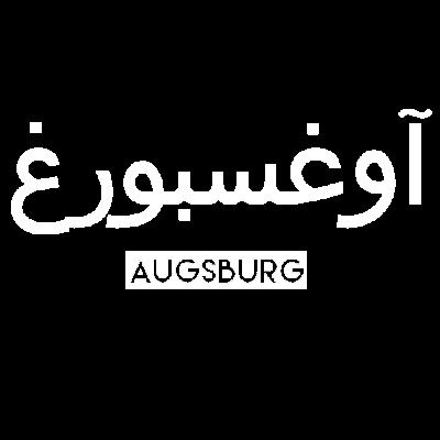 Augsburg - Produkte mit arabischem Augsburg-Schriftzug! - Lech,Almanya,Wiesn,Schwaben,Arabic,Deutschland,Baden Württemberg,Lechhausen,München,Arabic Font,Bayern,AUX,Augsburg
