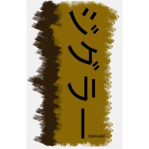 Japan Tee