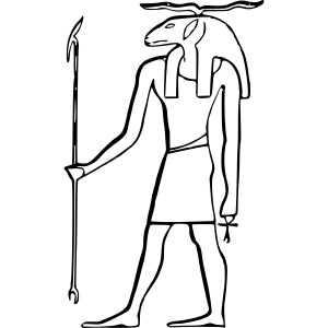 Ancien Dieu Egyptien