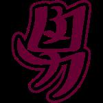 Kanji Mann III