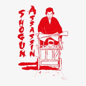 BabyCart (Shogun Assassin) by EglanS.