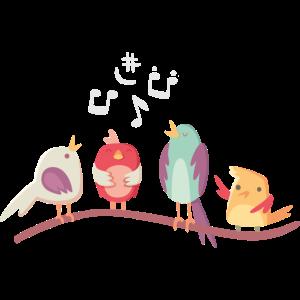 Nette Vögel singen