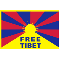 Freies Tibet