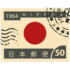 Nippon Post Stempel