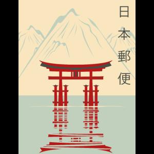 Japan japanischen landschaft schrein