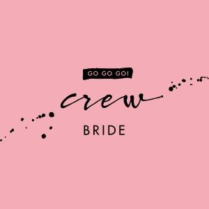Crew Bride - Handlettering Shirt
