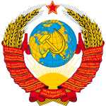 Gerb Wappen UdSSR  USSR Russland Russia