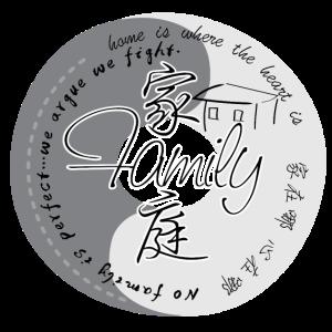 Familie - Chinesische Typografie