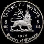Lion of Judah - Empire of Ethiopia Haile Selassie