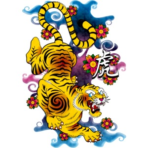 Japanese Tiger - Tattoo design