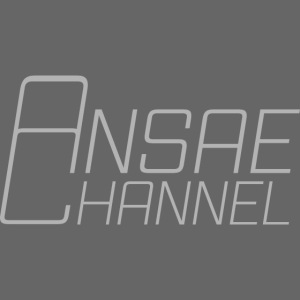 Ansae Channel