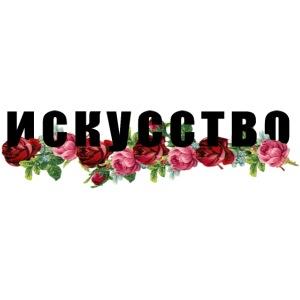 artrussischblumen png