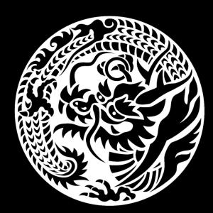 "Japanisches Motiv ""Drache"" - Ryu"