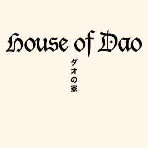 House of Dao Typo LOGO 47