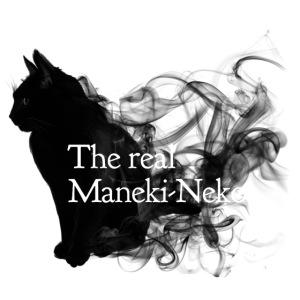 The real Maneky-neko