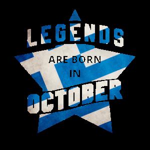 TShirt - Griechenland - Legende - Oktober