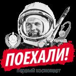 Original Spaceman