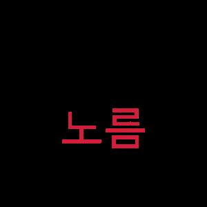 GAMING KOREA